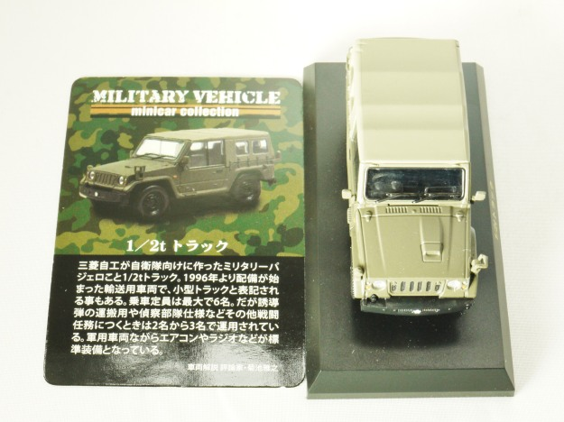 1-64 Kyosho MILITARY VEHICLE Minicar Collection - 12t Light Truck Green - 7